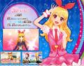 Profile 3DS Ichigo