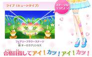 Fairyflowerstage02