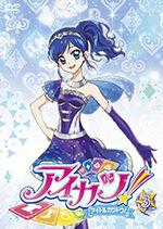 Aikatsu DVD Rental 3
