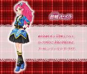 3DS myprincess chara Seira