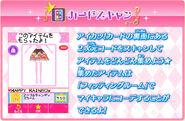 Aisuma app 2