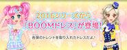 1st BOOM Img news01