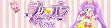PriPara Wiki-wordmark.png