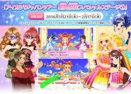 1603 jp tour img news 03
