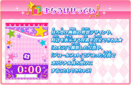 Aisuma app 21