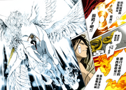 Air gear 323 kazu pegasus pv by spitfire95-d414ajo