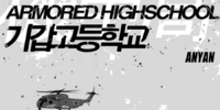 Armored Highschool