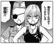 Manga FG 42