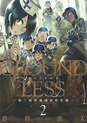File:Volume2cover.png