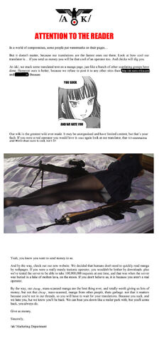 File:Credits page tights.jpg