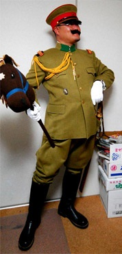 File:Nogami as officer.jpg