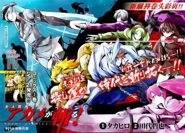 File:1380972569-AkamegaKir-o.jpg