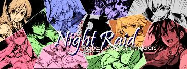 File:Night .jpg