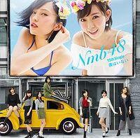 NMB48BokuwaInaiA