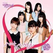 Heart-no-vector-akb48-team-surprisedvd