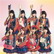 AKB48 - Heart Ereki Theater