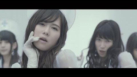 【MV】Ambulance (ゆり組) Short ver