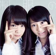 N46 SeifukuNoMannequin TypeC