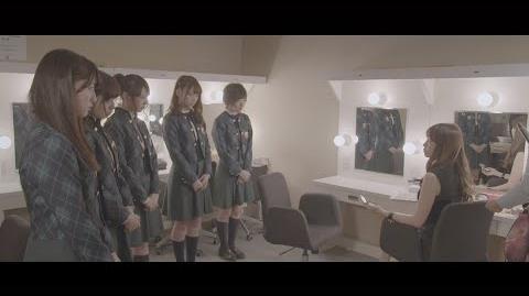【MV】風の螺旋 (こじ坂46) Short ver