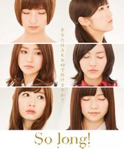 News large akb48 solong poster