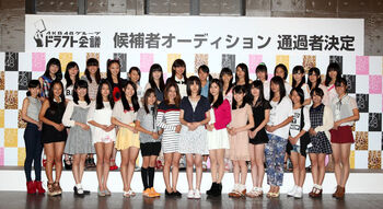 AKB48-Group-Draft-Kaigi-Participants-Revealed-1
