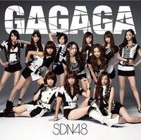 SDN48 GAGAGA Theater