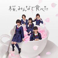 HKT48 SakuraMinnaDeTabeta Regular
