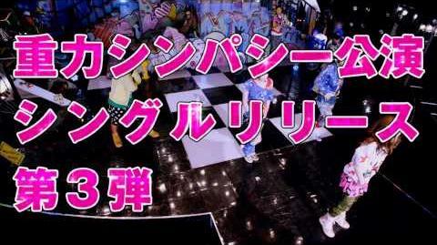 「そのままで」TVCM AKB48 公式