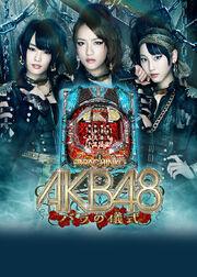 BK-BlackKoala M07 Hell or Heaven (1)