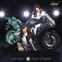 Queen & Elizabeth Love Wars CDDVD A