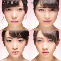 AKB48 - Green Flash Type N Reg