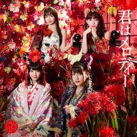 AKB48 - Kimi wa Melody Type-E Reg