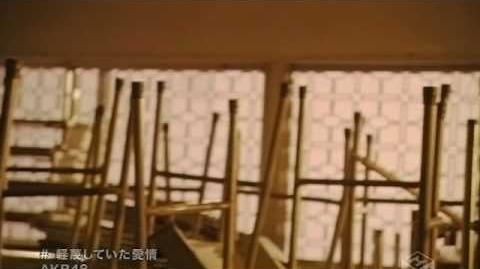 PV AKB48 - Keibetsu Shiteita Aijo