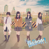 SKE48 - Sansei Kawaii Type-B Reg