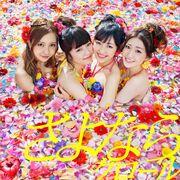 AKB48 - Sayonara Crawl Type-A Reg