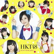 HKT48 Hikaeme I love you Type A