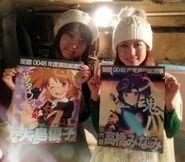 Takamina e Yuuko, Seiyuus