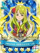 GALAXY CINDERELLA OF GALAXY SELECTION ROUND 1 MIICHAN