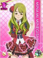 Mii-chan7---