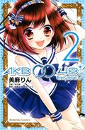 Akb0048-episode-0-manga-volume-2-simple-69306