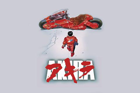 File:Wikia-Visualization-Main,akira.png