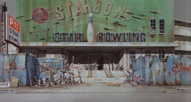 File:StarBowling.jpg
