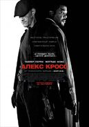 Alex cross russian