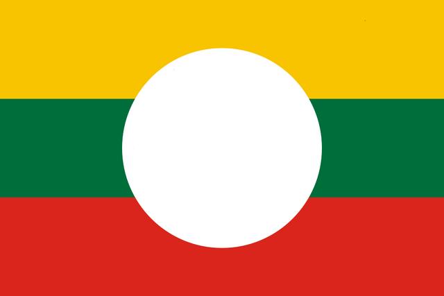File:Flag of Burma (Myomi).png