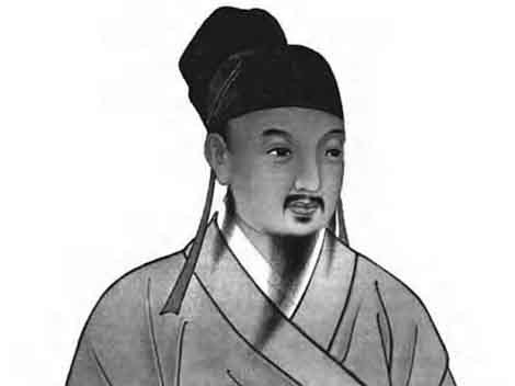 File:Chinese King.jpg