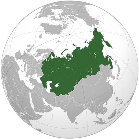 File:Russianfederation (NotLAH).png