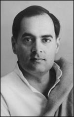 File:Rajiv Gandhi, PM of India official portrait from the PM of India website.jpg