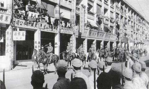 File:Japanese parade though Chinatown.jpg
