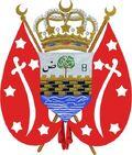 Coat of arms of Mutawakkilite Kingdom of Yemen