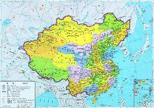 Chian Qing 1870
